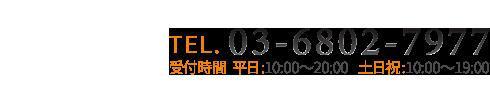 【口コミで評判】J'sメディカル整体院 上野駅1分お問い合わせ